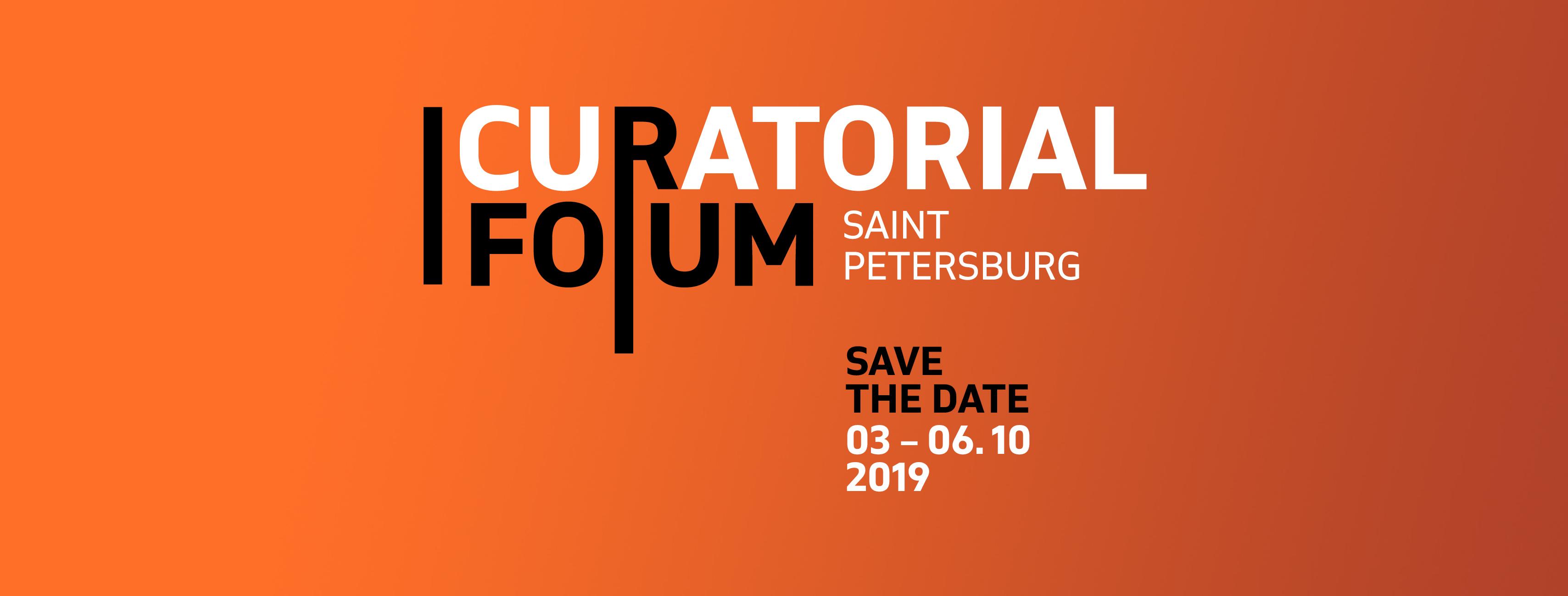 Музей стрит-арта примет участие в первом Art Weekend в Санкт-Петербурге
